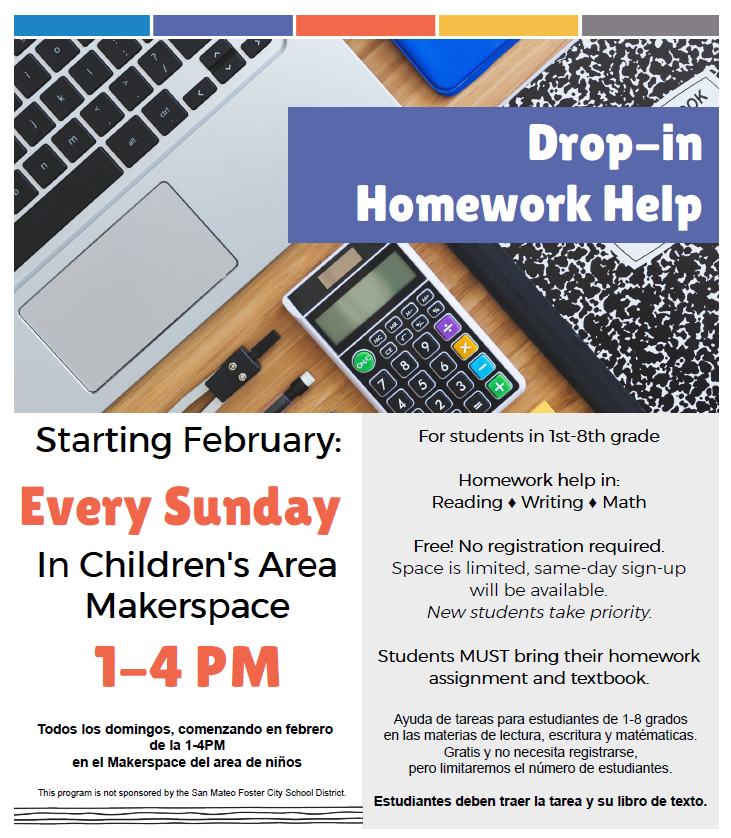 Drop-in Homework